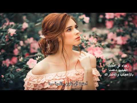 💓-new-arabic-mix-english-music-dj-remix-tik-tok-ringtone-2019
