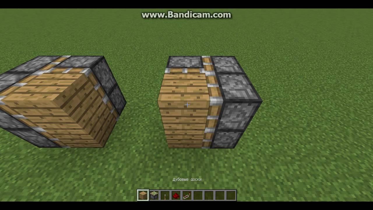 Minecraft как сделать механическую дверь