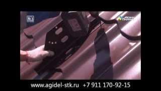 Видео по монтажу снегозадержателей и мостиков для кровли(Монтаж монтажу трубчатых снегозадержателей и кровельных мостиков., 2013-08-02T07:54:44.000Z)