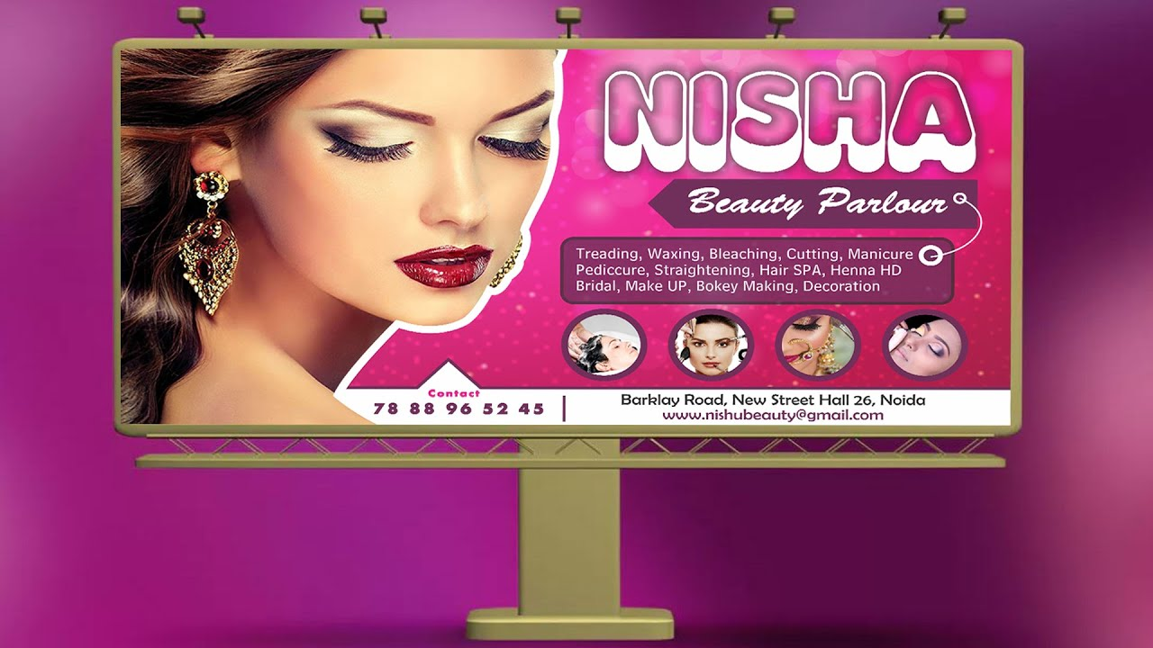 Beauty Parlour Flex Design In Coreldraw Billboard Design Unipole Beauty Shop Banner Design Cdr Youtube