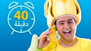 فوزي موزي وتوتي - احلى فيديوهات الصيف - Top 10 summer videos