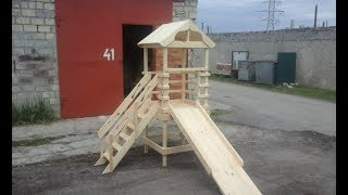 як зробити дерев'яну гірку для дітей своїми руками
