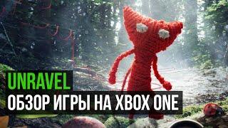 Обзор игры - Unravel для Xbox One