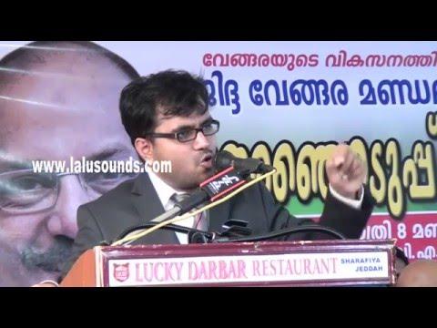 Part:3, Muslim league Speech 2016  by Adv Faizal Babu