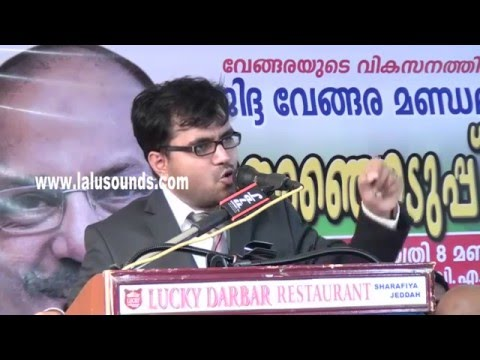 Part:3, Muslim league Speech 2016  by Adv Faizal Babu