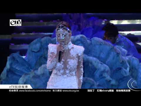 嘉賓 陳美鳳合唱 蔡小虎台北巨蛋演唱會
