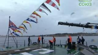 Отражение. Новости Черноморского флота и Севастополя. Выпуск от 27 августа