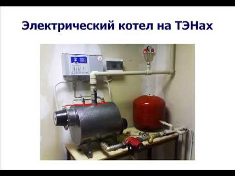 Elektrokotel