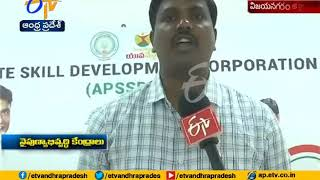 Mukhyamantri Yuva nestham Scheme   Eligible for Unemployment Benefits