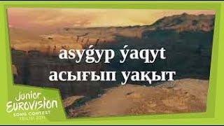 Daneliya Tuleshova - Ózińe sen - LYRIC VIDEO (Kazakhstan) Junior Eurovision 2018