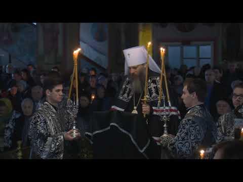 Митрополит Никодим возглавил великое повечерие с чтением канона преп. Андрея Критского