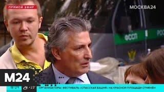 Ефремов отказался от услуг адвокатов - Москва 24