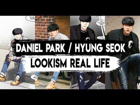 lookism(외모지상주의) - REAL LIFE - park hyung seok/daniel park (박형석)