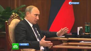 Путин одобрил идею Минкомсвязи ввести сбор на импортное программное обеспечение