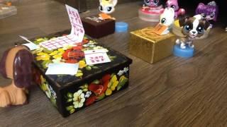 10 серия сериала Хорошая жизнь Моники