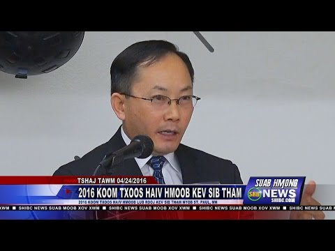 SUAB HMONG NEWS: Dr. Shoua Yang given speech at the 2016 Hmong Nationality Org. Conference