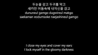 아웃사이더 (Outsider) - 외톨이 (Loner) Han Rom Eng  Lyrics