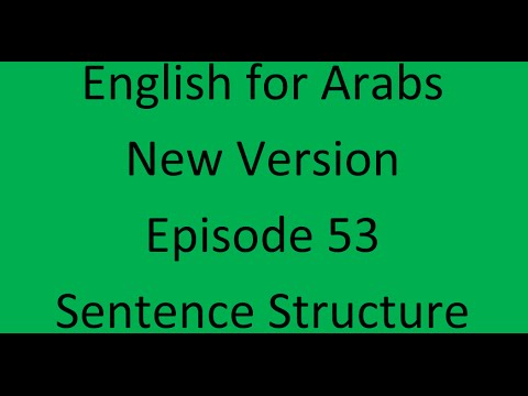 Episode53 Sentence Structure الحلقة 53   بناء الجملة