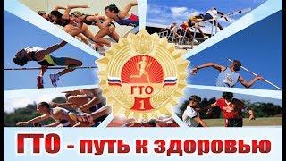 Реализация комплекса ГТО в РТ - тема пресс-конференции в ИА «Татар-информ»