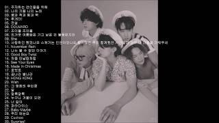 잔나비 (JANNABI) BEST 30곡 좋은 노래모음 [연속재생]
