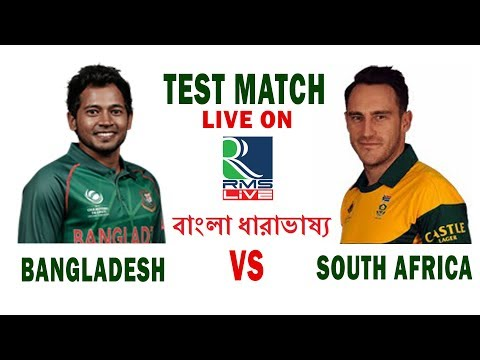 Bangladesh vs South Africa 1st Test LIVE