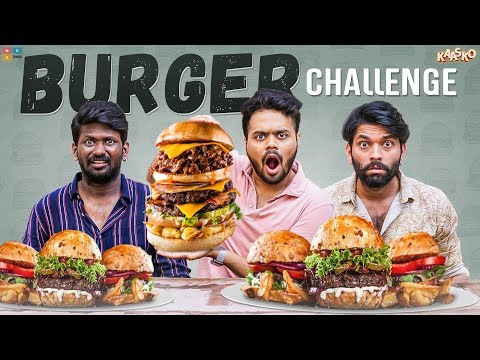 BURGER EATING CHALLENGE Ft. Mahesh Vitta & Karthik Anand    Kaasko    Tamada Media