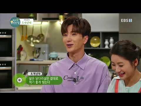 在烹饪中也可以學到在教課書上學不到的韓文喔~~^^😋😋 초계냉채 雞絲涼菜