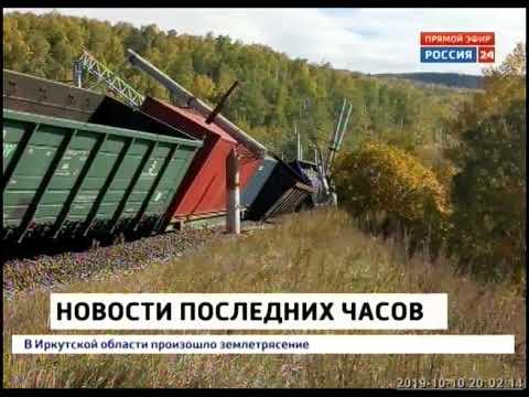 Замначальника Слюдянской дистанции пути будут судить за сход с рельсов 13 вагонов