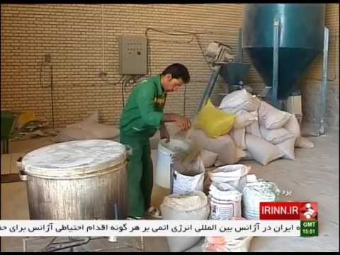 Iran Herbal medications using for Chicken farming استفاده از گياهان سنتي براي مرغداري ايران
