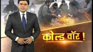 Thand Ki Chapet Me Uttar Bharat, Delhi Me Sabse Thanda Din Aaj!