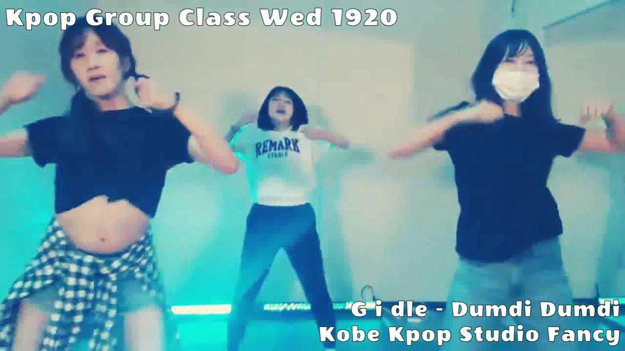 【Kobe Kpop Studio / Fancy】G I DLE - Dumdi Dumdi