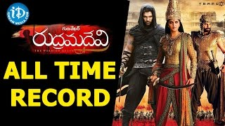 Rudramadevi Stands As 11th Biggest All Time Tollywod Hit  In Collection