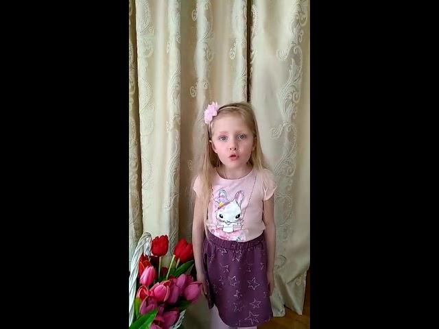 Изображение предпросмотра прочтения – СофияБаланенко читает произведение «Весна идет» Н.А.Мигуновой