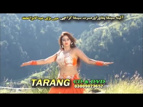 Pashto HD Song With Full Dance 02 - Arbaz Khan,Pashto Movie Song