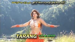 Pashto HD Song With Full Dance 02 - Arbaz Khan,Pashto Movie Song