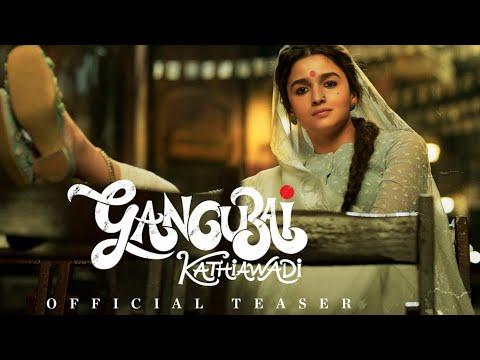 Gangubai | #shorts | indian movie | #youtubeshort |
