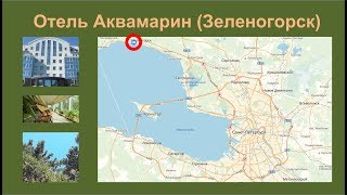 видео В Ленинградской области открылся отель «все включено»