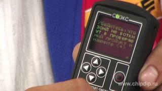 видео измеритель нитратов в продуктах купить