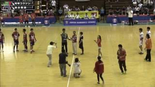 40th JHLホーム最終戦 琉球コラソン vs 湧永製薬