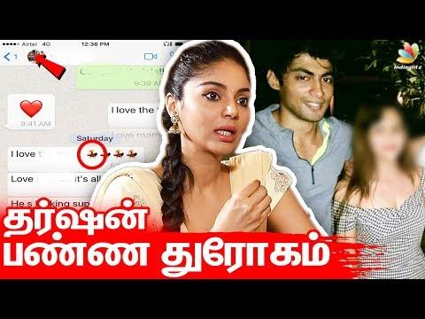 Intimate Messages பண்ணி இருந்தாங்க : Sanam Shetty Breaks Truth | Tharshan, BiggBoss, Vijay Tv