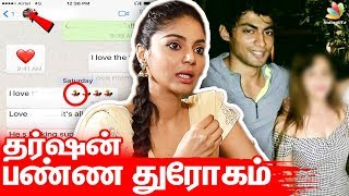 Sanam Shetty Breaks Truth | Tharshan, BiggBoss, Vijay Tv