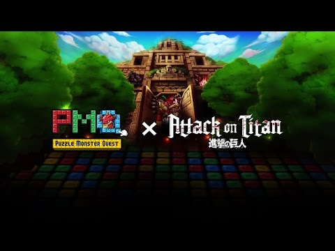 PMQ x Attack on Titan Collab | Android Trailer
