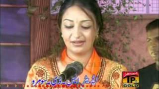 Zamana Baho Fareebi Ae.