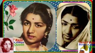 # 0 LATA JI~Film~ARAAM~1951~Ujdi Re Mere Pyar Ki Duniya~ One of My Favs