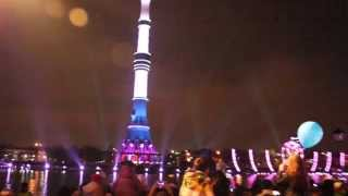 Лазерное шоу Останкино 2014