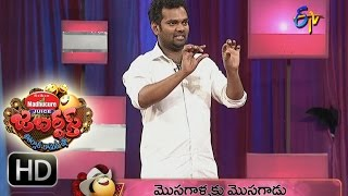 Jabardasth – Damsharas – 7th January 2016 -  జబర్దస్త్
