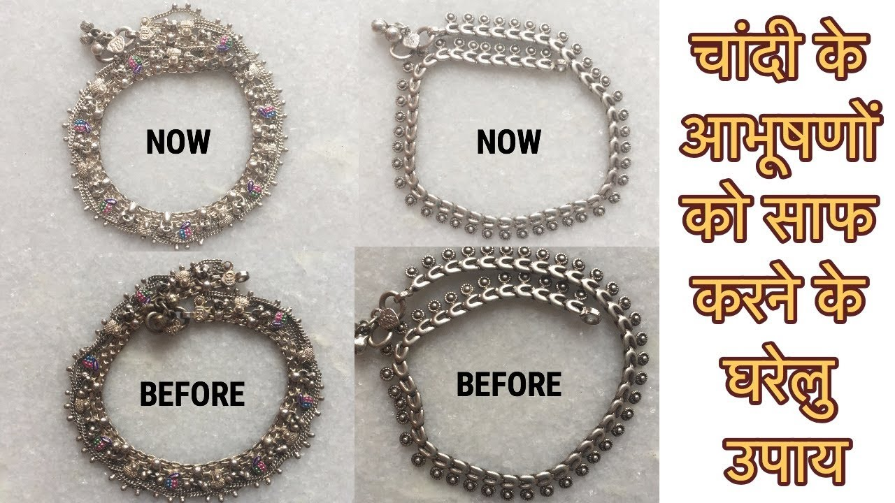 how to clean silver jewerly at home