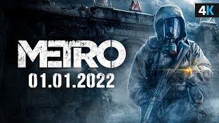 Метро 2033 - все о фильме. Родится ли киновселенная?