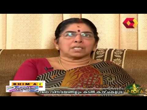 Manassiloru Mazhavillu   G Karthikeyan  Sulekha | 21 12 2013 | Full Episode