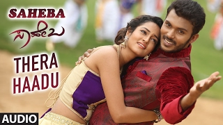 Download Hindi Video Songs - Thera Haadu Full Song Audio || Saheba || Manoranjan Ravichandran, Shanvi Srivastava